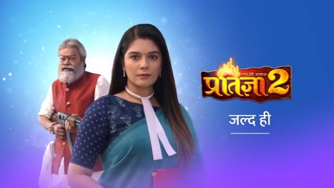 Pratigya 2' Wiki, Cast Real Name, Story, Start Date, Timings| TvSerialinfo