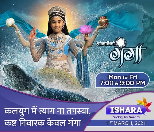 'Paapnaashini Ganga' Ishara TV Serial Cast, Wiki, Timings, Actor, Actress Real Name| TvSErialinfo