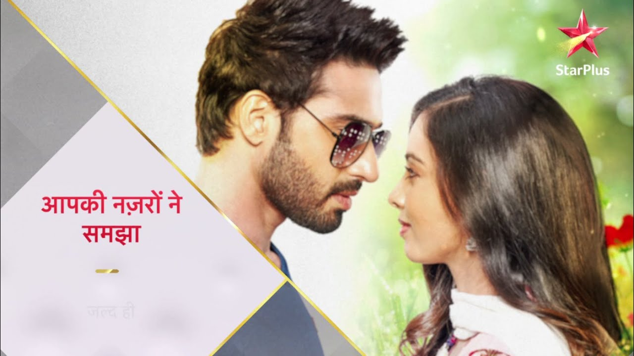 'Aapki Nazro Ne Samjha' Serial Cast Real Name | TvSerialinfo
