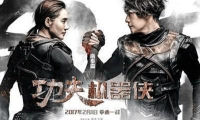 Kung Fu Traveler (2017) [Chinese]