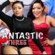Fantastic Three Season 3 & 4 [Nollywood Movie]