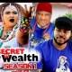 Secret Of Wealth Season 1 & 2 [Nollywood Movie]