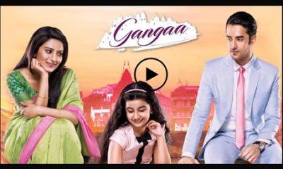 Gangaa 29 December 2019
