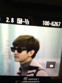130120homin_aiport_18