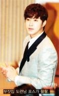 Junior_Mag12