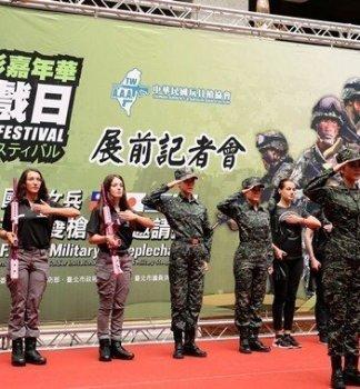 國際迷彩嘉年華 各路好手6/9齊聚台北
