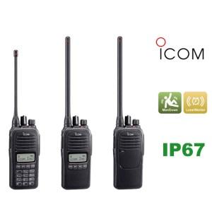 ICOM IC-F1000 VHF