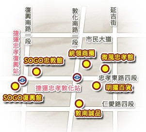 shopping_map03
