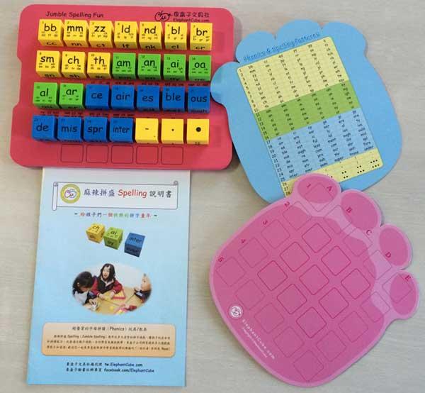 英文字母字群骰子 拼字骰子