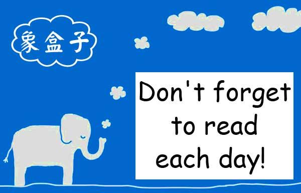 read each day 每天閱讀