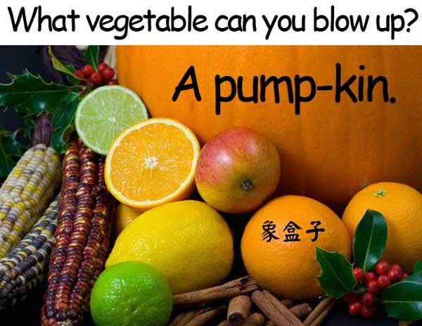萬聖節 Halloween 南瓜 pumpkin pump