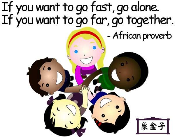 go fast go alone go far go together 結伴同行走得遠 非洲諺語
