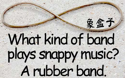 rubber band 橡皮筋 橡皮圈