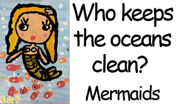 maid 少女 未婚的年輕女子 侍女 女僕 女服務員 mermaid 美人魚