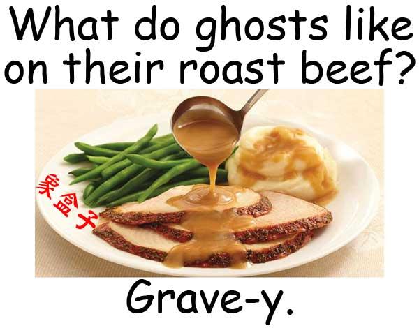 gravy 肉汁 滷汁