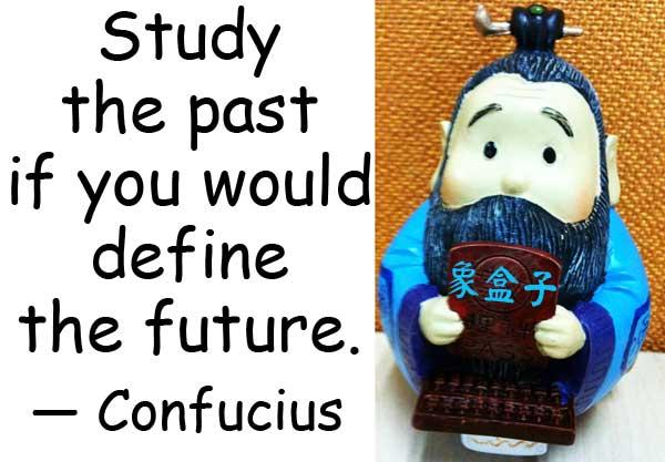 溫故而知新 論語 孔子 Confucius