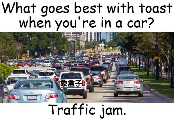 traffic jam 交通堵塞