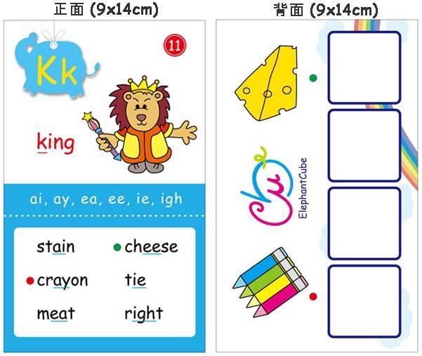 語言學習 彩圖字卡