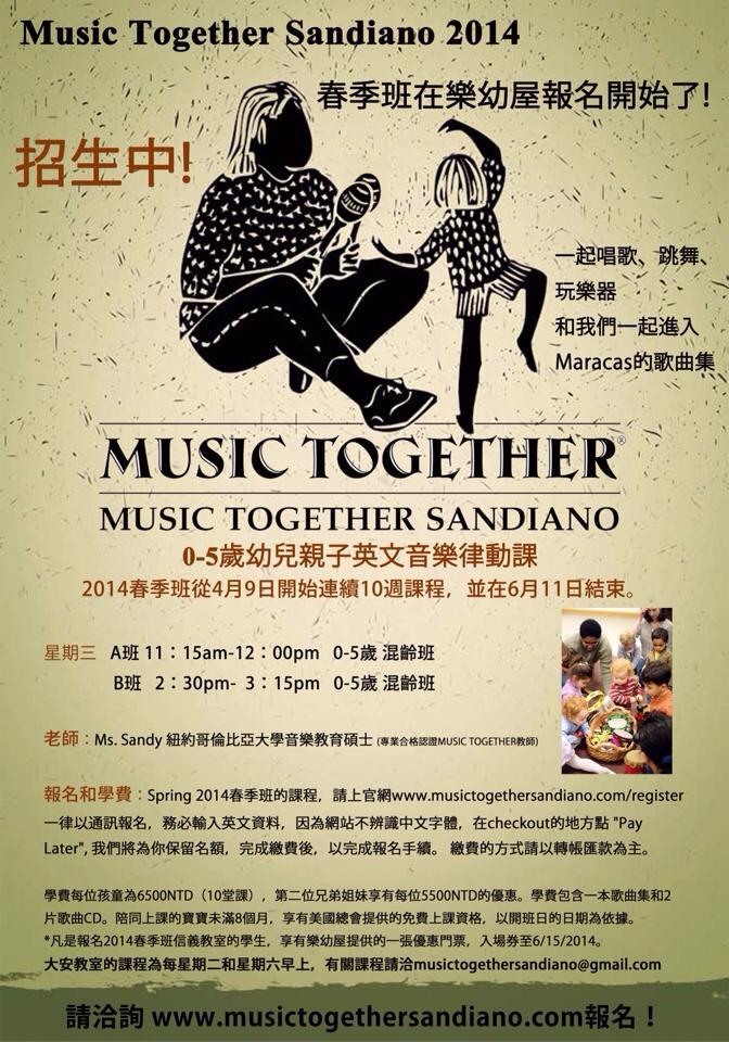 Sandiano2014