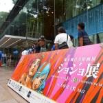【M縣】JoJo 30周年記念!JoJo慶典 報告!