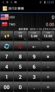 device-2015-01-20-131838