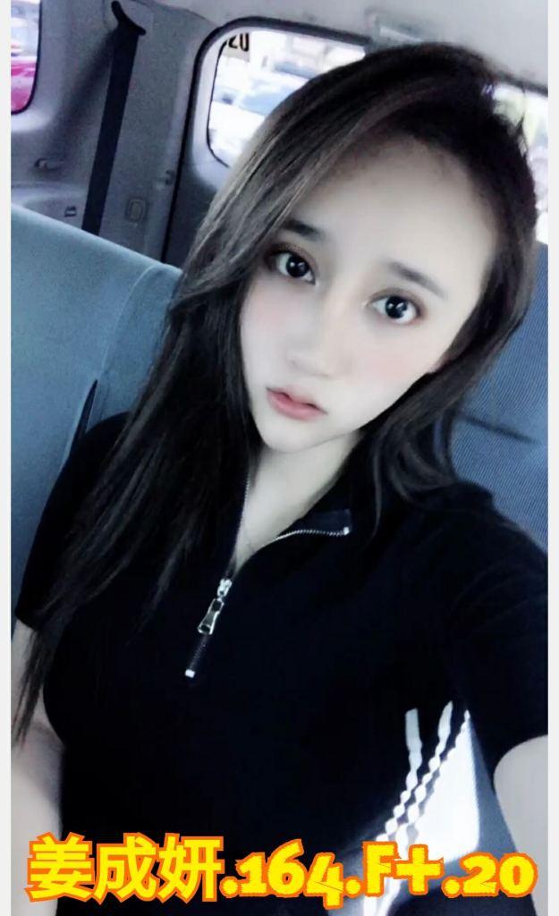 台北外約-姜成妍