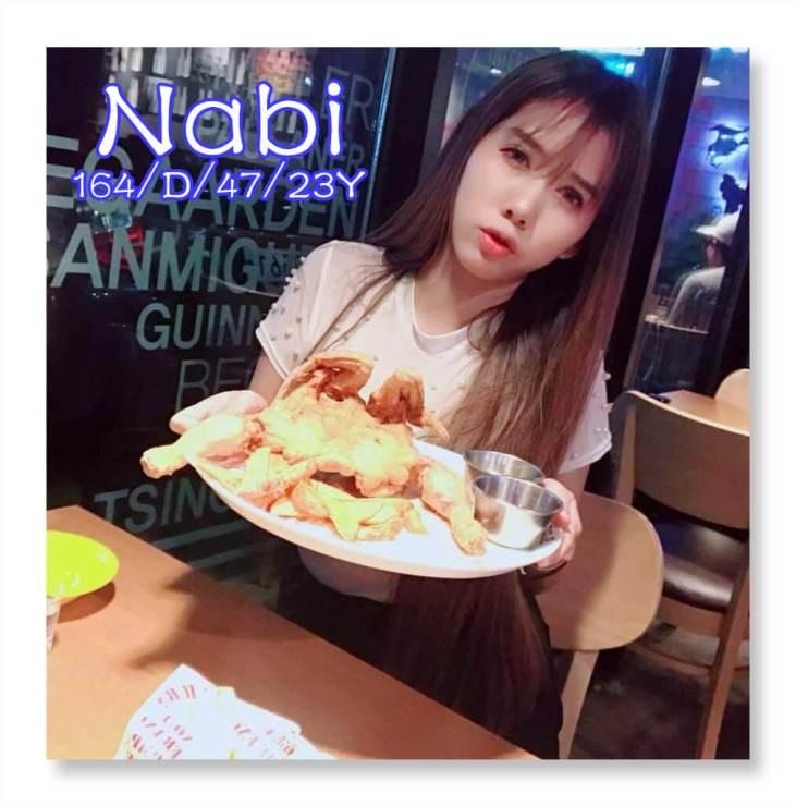 桃園外約-nabi