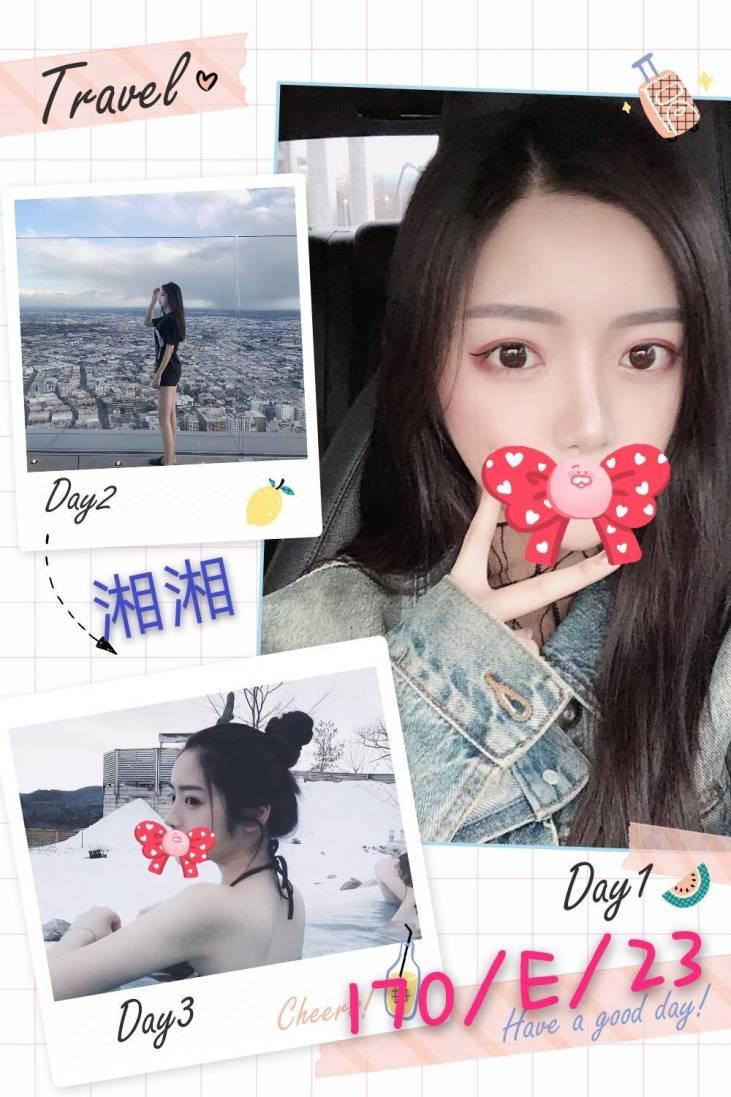 台南外約-湘湘