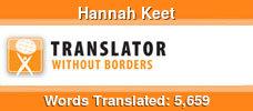 French to English & German to English volunteer translator