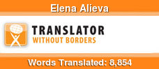 English to Russian volunteer translator