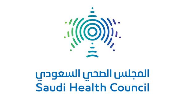 تعلن المجلس الصحي السعودي عن وظيفة شاغرة بمجال العلاقات العامة