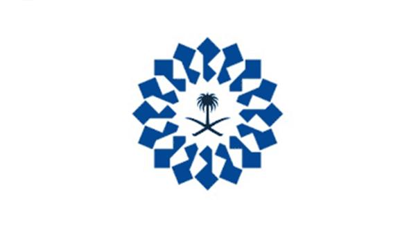 هيئة تطوير المنطقة الشرقية