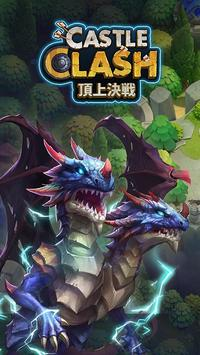 Castle Clash:ギルドロイヤル poster