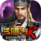 삼국지K :KINGMAKER icon