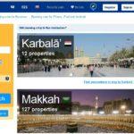 Hotels/Properties in Karbala