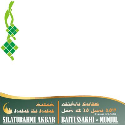 Hala Bi Halal Baitusakhi Support Campaign Twibbon
