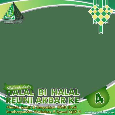 Halal Bi Halal Mmu 06 Support Campaign Twibbon