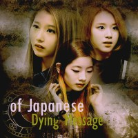 Of Japanese and Dying Message