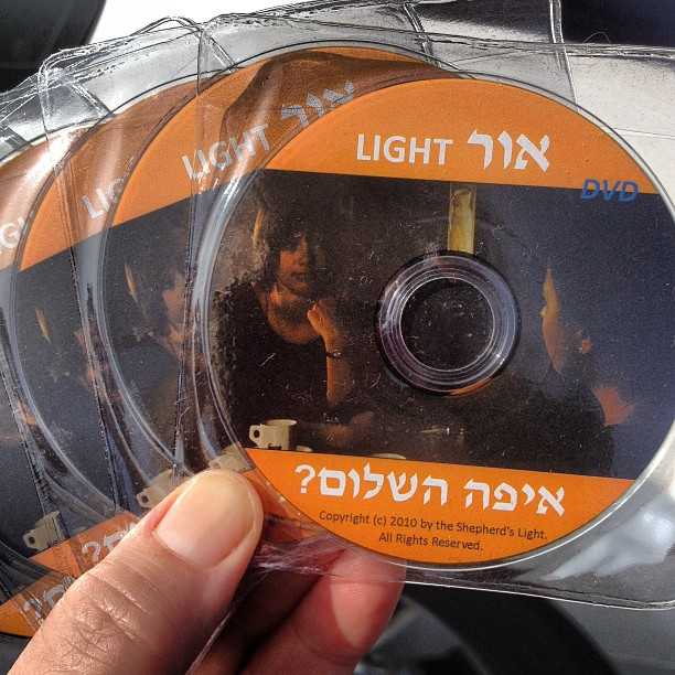 Calvary Chapel Tel Aviv's DVD