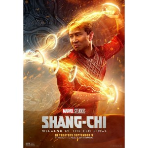 Simu Liu signed Mini-Poster
