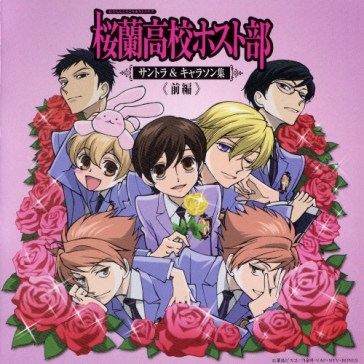 Promotional image for Ouran High School Host Club, featuring the main characters outlined by roses