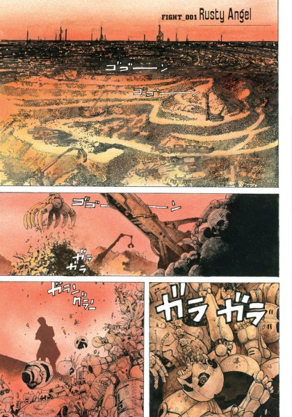 Several full-color panels from the manga depicting the junkyard world of Battle Angel Alita, primarily in shades of red, yellow, and orange. Some Japanese text representing sound effects appears in the bottom panels.