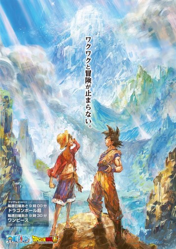 Goku and Luffy looking up at a mountainous terrain