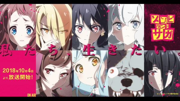 Tthe main characters in Zombie Land Saga