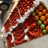 Schell Farm Produce