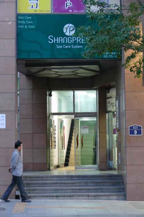 Shanpree Seoul Myeongdong