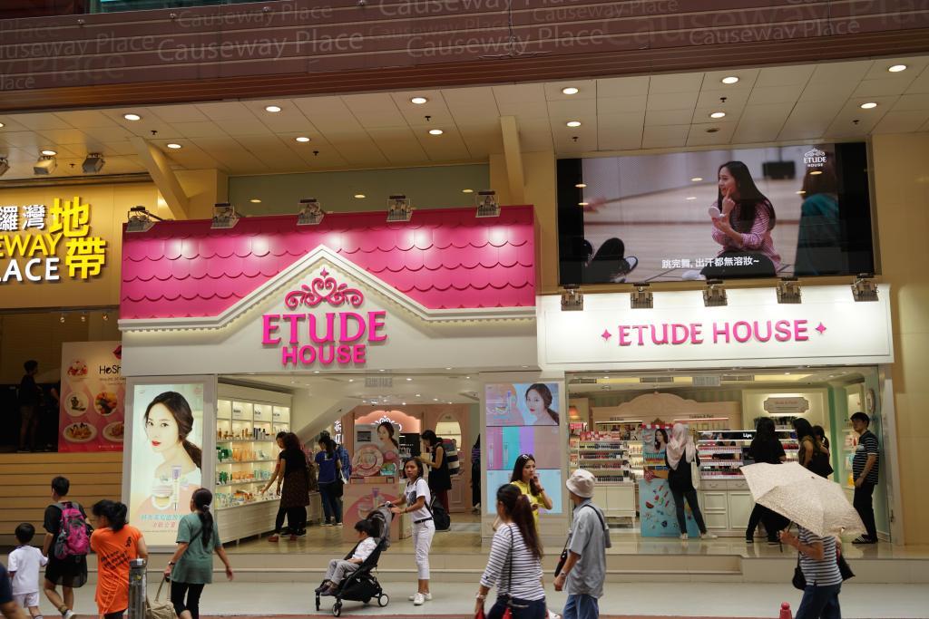 Etude House in Hongkong