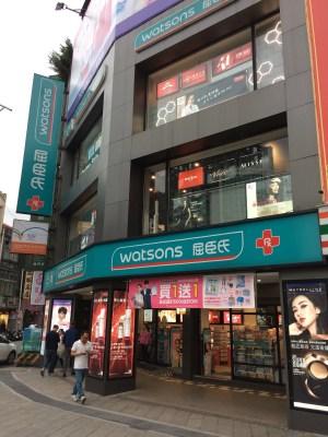 Watsons Taiwan what to buy