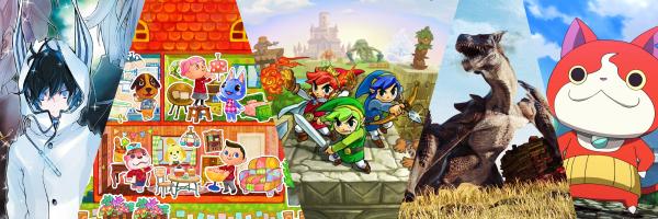 3DS 2015 Header