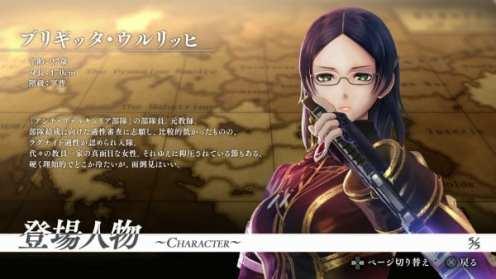 Valkyria, azure revolution, character